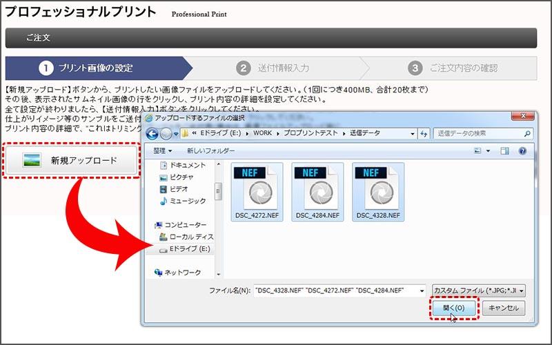 ファイルアップロード1
